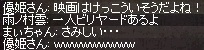 a0201367_2523565.jpg