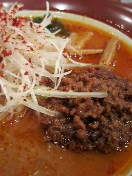 麺屋 楼蘭 / 納得のつけ麺_e0209787_13471422.jpg