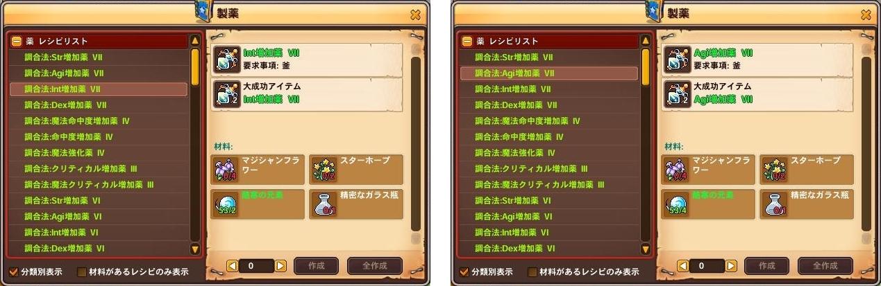 c0224791_9504185.jpg