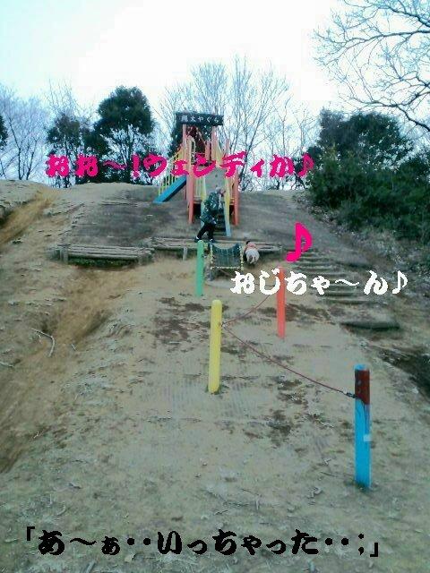 b0234697_7305930.jpg