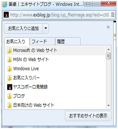 c0037200_22152051.jpg