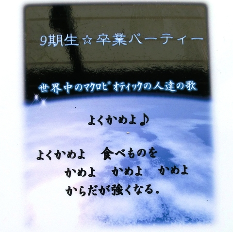 c0125702_10561942.jpg