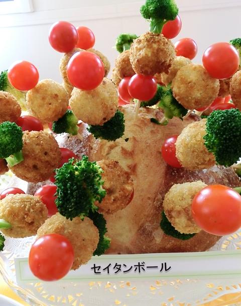 9期・卒業記念パーティーの料理_c0125702_11145621.jpg
