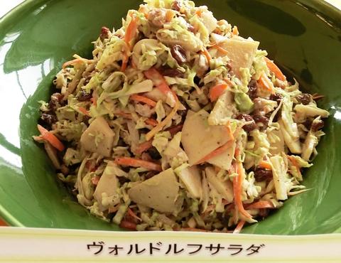 9期・卒業記念パーティーの料理_c0125702_1127972.jpg