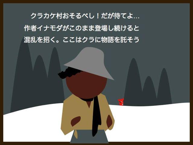 b0232704_1246481.jpg