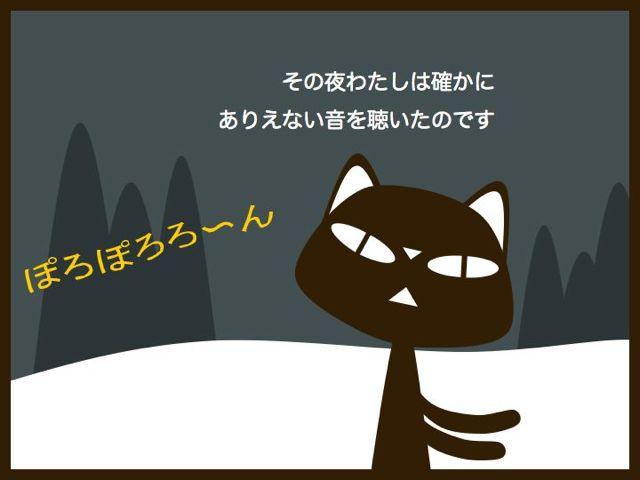 b0232704_12471046.jpg