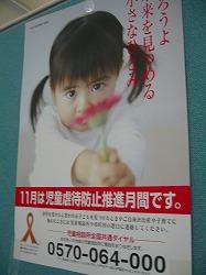 f0175804_2159517.jpg