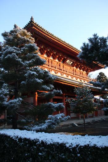 淡雪2 大徳寺本坊_e0048413_22575552.jpg