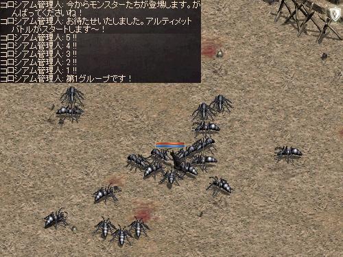 b0056117_3563594.jpg