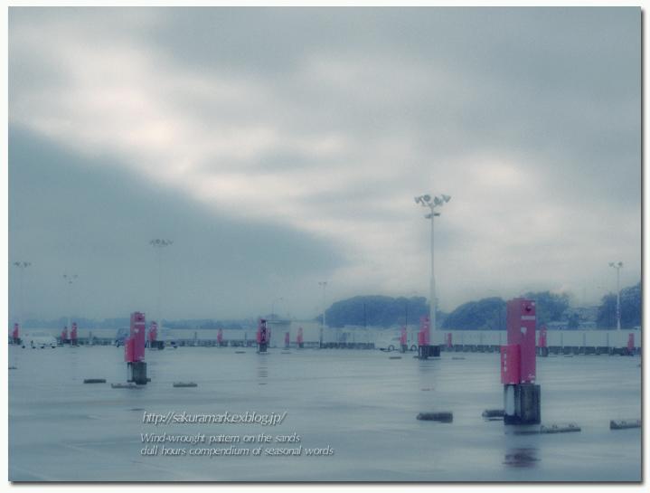 2012 冬の記憶 №01 ~雨上りの空~_f0235723_15311335.jpg