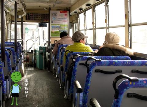 新潟のバス_d0156336_2241850.jpg