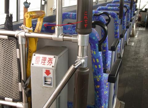 新潟のバス_d0156336_2365558.jpg