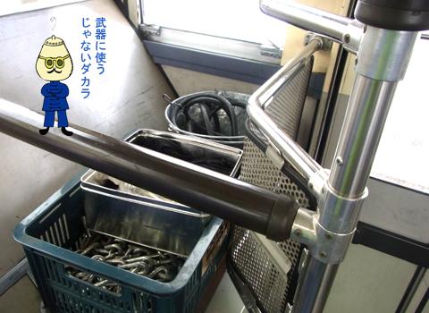 新潟のバス_d0156336_2371865.jpg