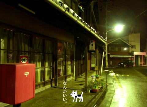 新潟のバス_d0156336_2381177.jpg