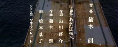 石田勝心監督、鏑木創音楽監督『東京湾炎上』(東宝、1975年)の疑似エスニック・スコア_f0147840_065262.jpg