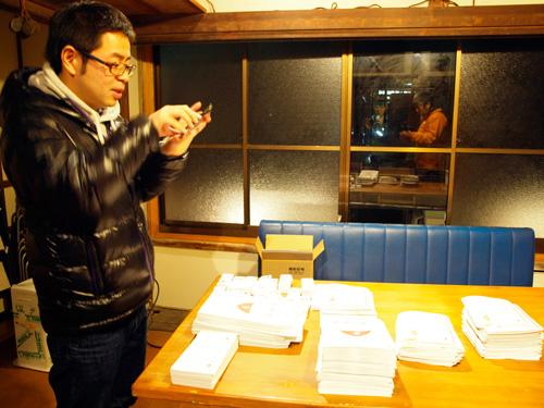 【食の福袋2012!レポート】_e0031142_1741916.jpg