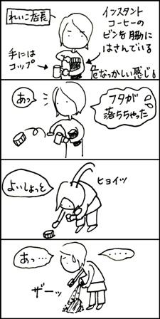 e0017844_16213146.jpg