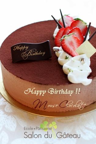 お誕生日ケーキのご注文♪_c0193245_18243059.jpg