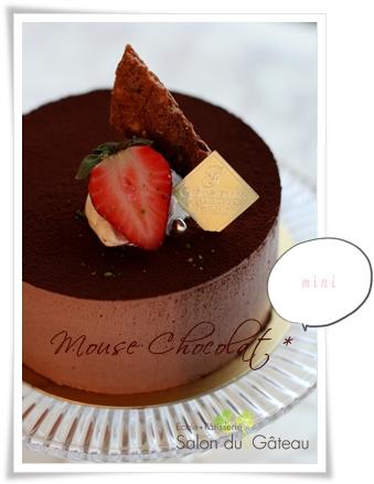 お誕生日ケーキのご注文♪_c0193245_1827336.jpg