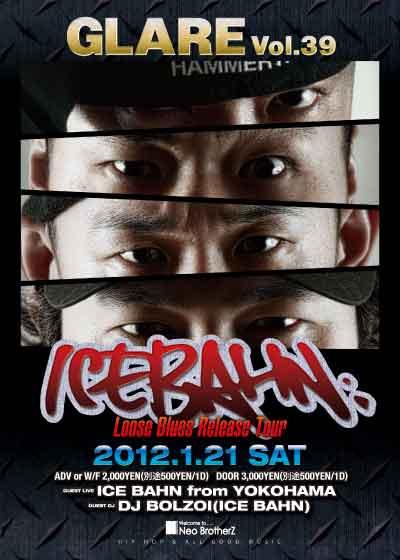 明日は仙台、CLUB Neo BrotherZで「GLARE」 でライブです_d0107546_23462259.jpg