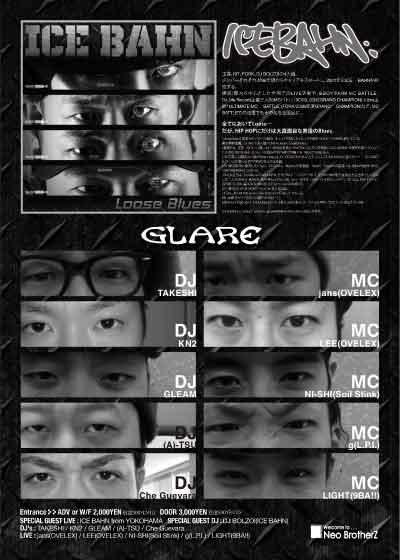 明日は仙台、CLUB Neo BrotherZで「GLARE」 でライブです_d0107546_23504940.jpg