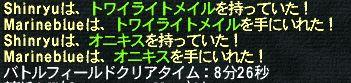f0217349_19565123.jpg