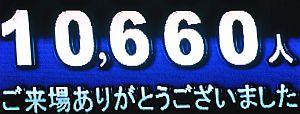 b0163551_16325311.jpg