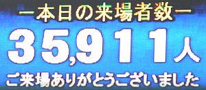 b0163551_16434549.jpg