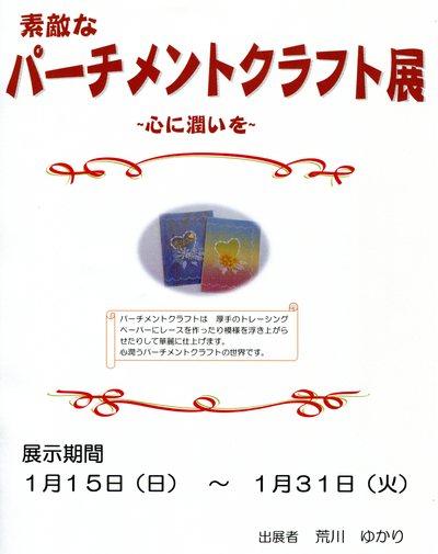 a0163655_10485033.jpg