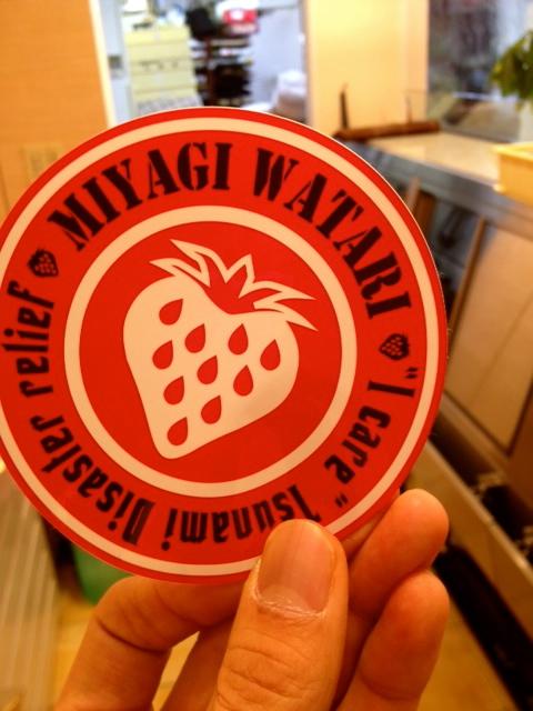 マスターin札幌_b0232958_23253168.jpg