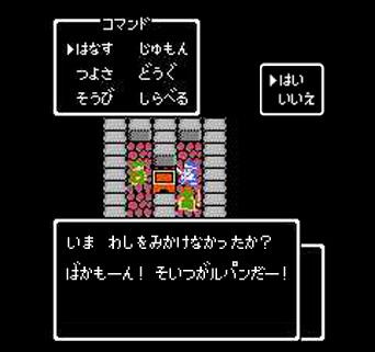 b0232759_0443235.jpg