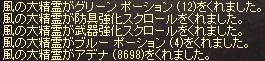 a0201367_18513041.jpg