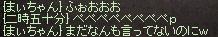 a0201367_18554869.jpg