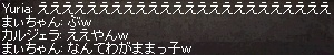 a0201367_19451634.jpg