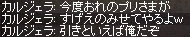 a0201367_2065034.jpg