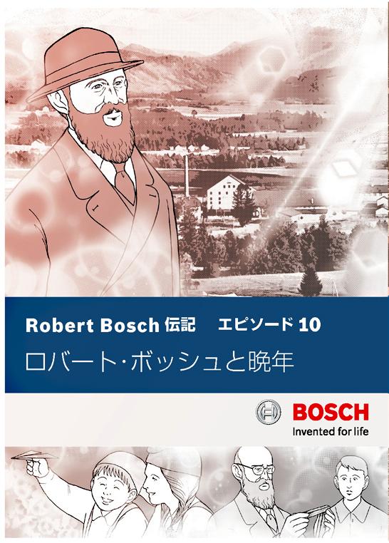 BOSCH漫画ー全エピソードの表紙ー_f0119369_16435592.jpg