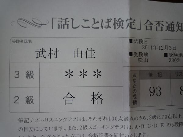 b0133771_10411982.jpg