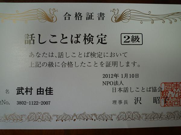 b0133771_10414076.jpg