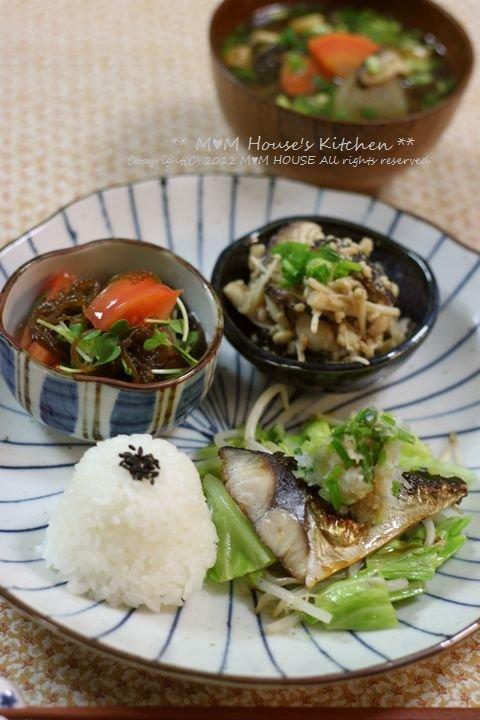 鯖の塩焼きワンプレート ☆ ごはんの食べ方♪_c0139375_15163746.jpg