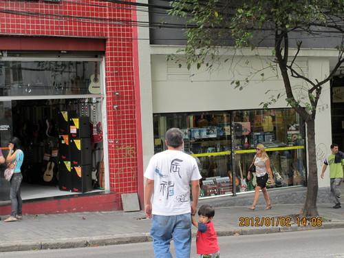 ブラジル旅行記-嫁の実家へ-5_c0023278_19405355.jpg