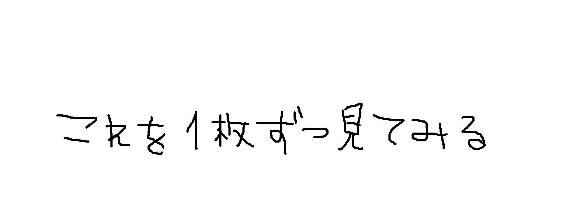 e0199784_19304133.jpg