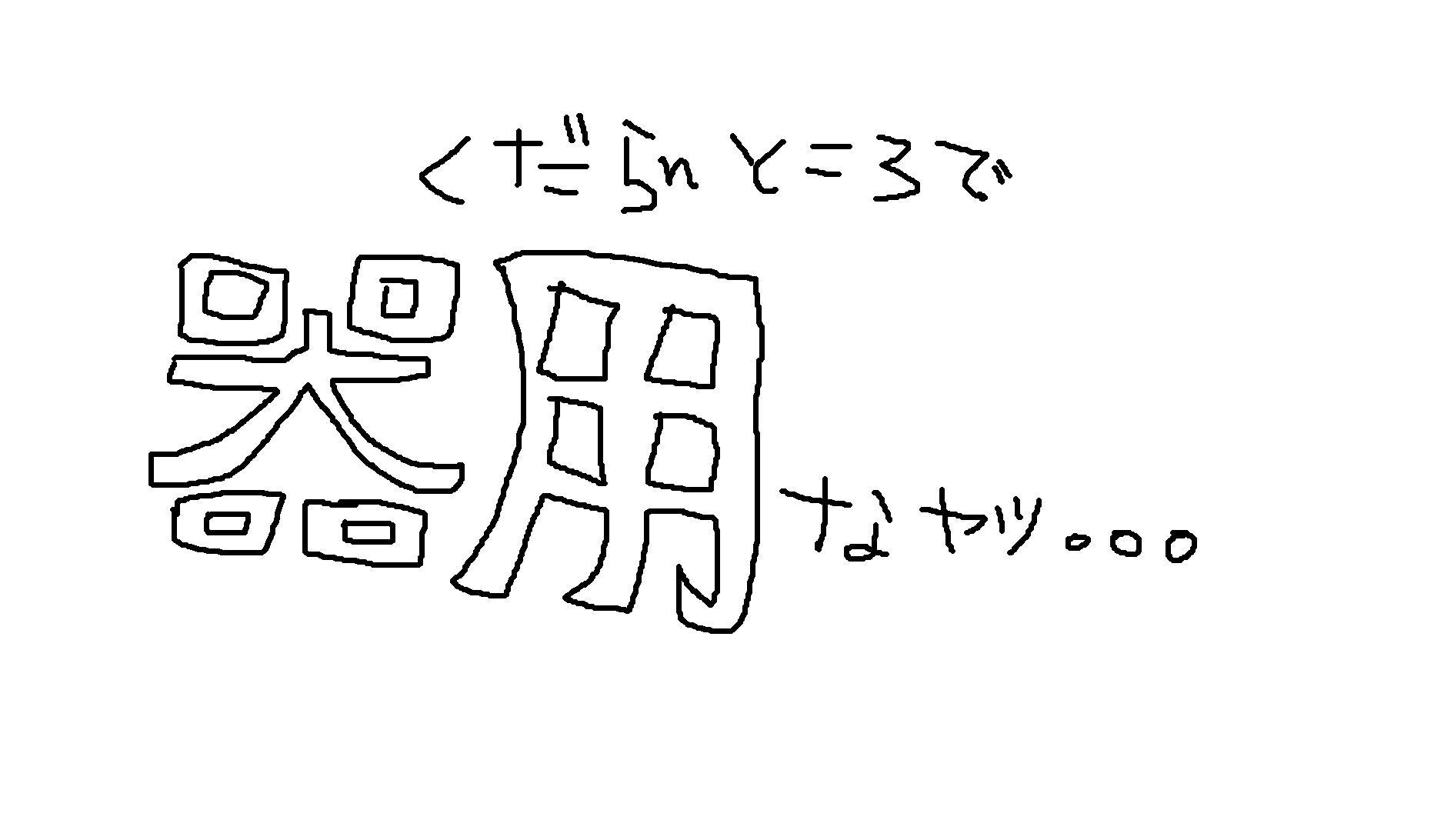e0199784_19314557.jpg