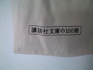 f0103986_1841476.jpg