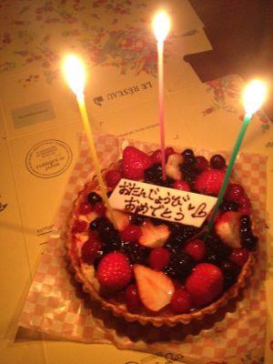 Tokyo_e0061787_18111254.jpg