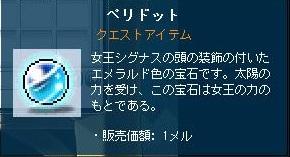 c0084904_15154566.jpg