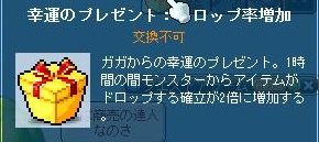 c0084904_1543947.jpg