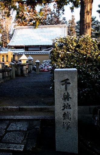 淡雪3 大徳寺を歩く_e0048413_20473292.jpg
