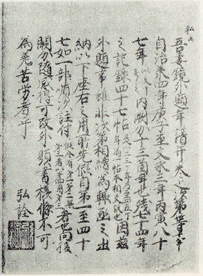 A Happy New NHK ! : いまや「反日工作」、「日本史改ざん」の総本山!_e0171614_1573583.jpg