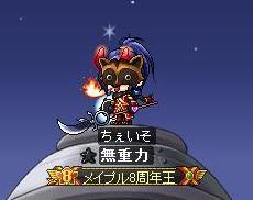 b0183516_501789.jpg