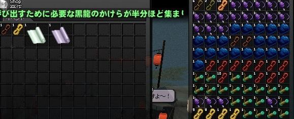 f0048418_1340561.jpg